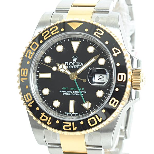 ROLEX(ロレックス) GMTマスター 116713LN 買取