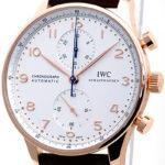 IWC(アイダブリューシー) ポルトギーゼ 18K IW371480 買取