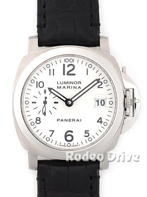 PANERAI(パネライ) ルミノール マリーナ 40mm PAM00049 買取