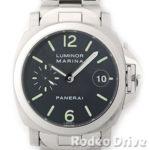 PANERAI(パネライ) ルミノール マリーナ 40mm PAM00050 買取