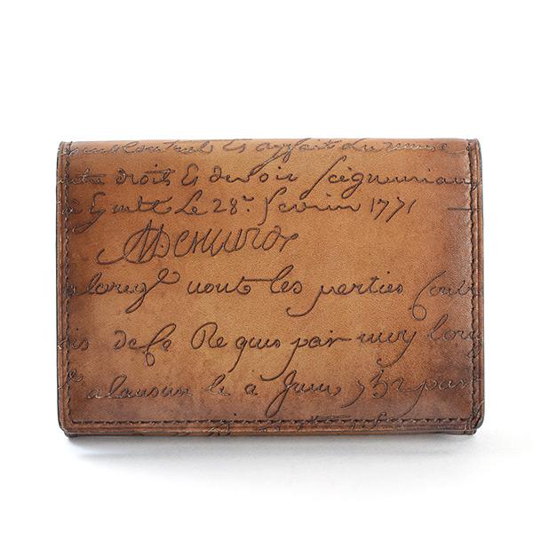 カードケース ブラウン