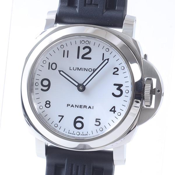 ルミノールベース PAM00114