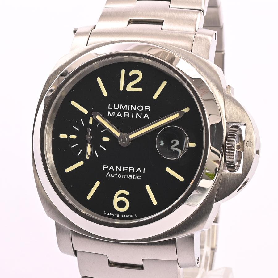 ルミノールマリーナ PAM00299