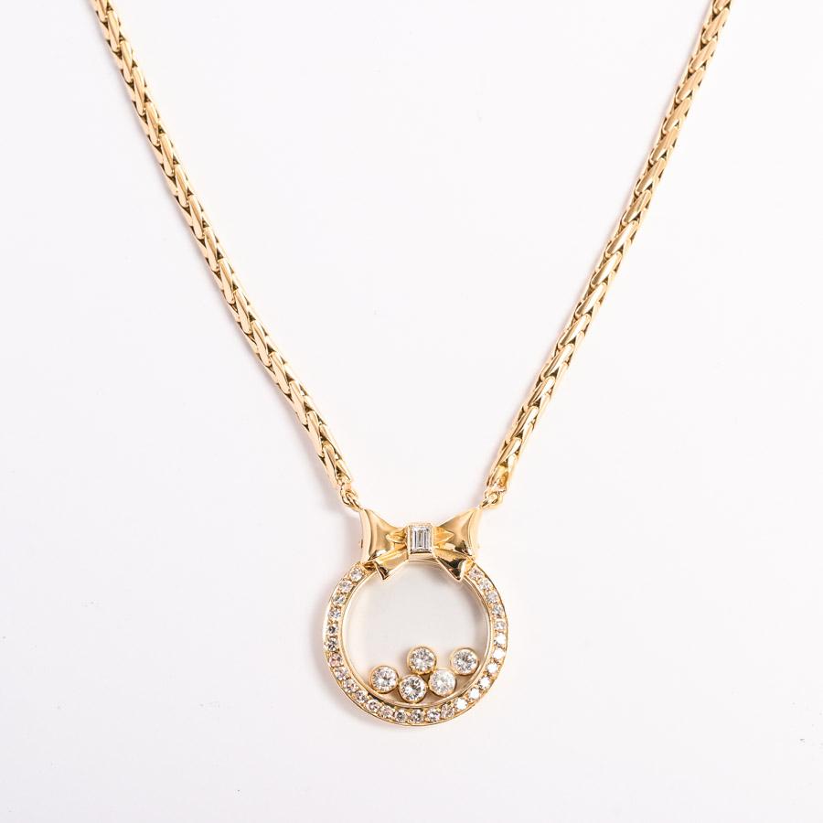 ハッピーダイヤモンド K18イエローゴールド