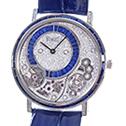 ピアジェ(Piaget)時計・腕時計